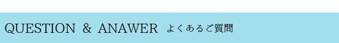 旭川エステサロンHERBAのファスティング・減量・断食よくある質問
